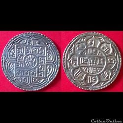 1 Mohar - Rajendra Vikrama 1768
