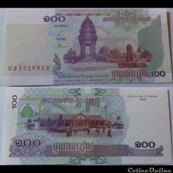 100 Riels CAMBODGE 2001