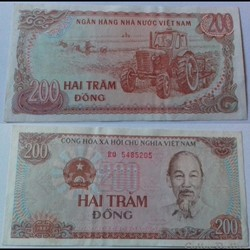 200 DONG 1987 VIETNAM