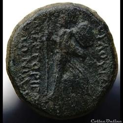munzen antike vor j c bi nach romische provinzial fulvia phrygia eumeneia