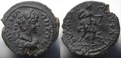 Caracalla AE 18, Pautalia