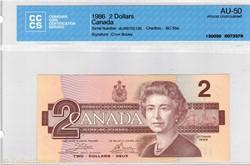 2dollars 1986