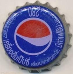 Pepsi 280 ml 60-1-05726-1-0014