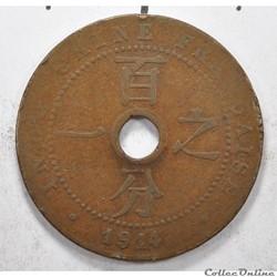 100francIndo-chine Française1905