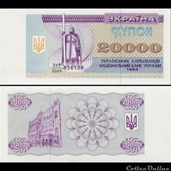 UKRAINE - PICK 095 a - 20 000 KARBOVANTS...