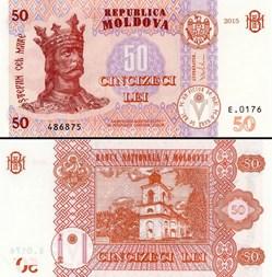 MOLDAVIE - PICK 024 a - 50 LEI - 2015