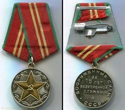 Médaille pour Service Impeccable  -15 an...