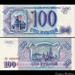 RUSSIE/U.R.S.S - PICK 254 a 2 - 100 ROUB...