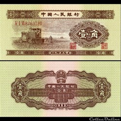 CHINE - PICK 863 - 1 JIAO - 1953