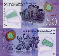 NICARAGUA - PICK 211 a  - 50 CORDOBAS - ...