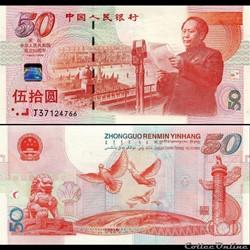 CHINE - PICK 891 - 50 YUAN 1999 Commémor...
