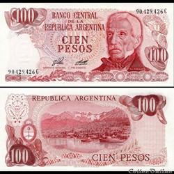 ARGENTINE - PICK 302 a 1 - 100 PESOS - 1...