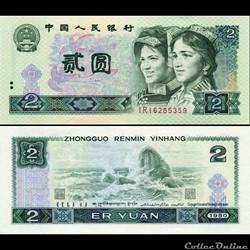 CHINE - PICK 885 a - 2 YUAN 1980
