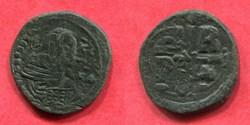 ROMAIN IV
