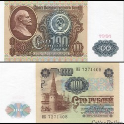 RUSSIE/U.R.S.S - PICK 242 a - 100 ROUBLE...