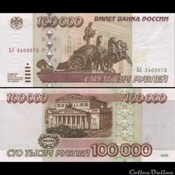 RUSSIE/U.R.S.S - PICK 265 - 100 000 ROUB...