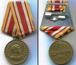 """Médaille """"Pour la Victoire sur le Japon""""..."""