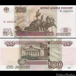 RUSSIE/U.R.S.S - PICK 270 c - 100 ROUBLE...