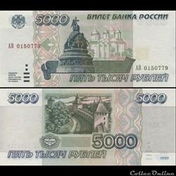 RUSSIE/U.R.S.S - PICK 262 - 5 000 ROUBLE...