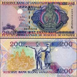 VANUATU - PICK 8 b 1 - 200 VATU - 1995