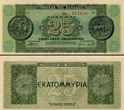 GRÈCE - PICK 130a1 - 25 000 000 DRACHME ...