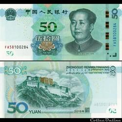 CHINE - PICK 915a - 50 YUAN 2019