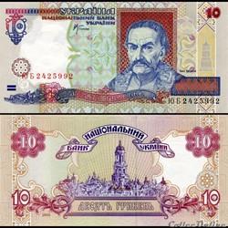 UKRAINE - PICK 111 c - 10 HRYVEN - 2000