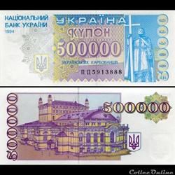 UKRAINE - PICK 099 a - 500 000 KARBOVANT...