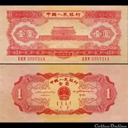 CHINE - PICK 866 - 1 YUAN 1953