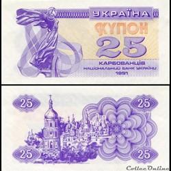 UKRAINE - PICK 085 a - 25 KARBOVANTSIV -...