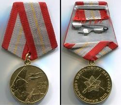 Médaille commémorative des 60 ans de l'A...