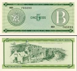 CUBA - PICK FX 07 - 5 PESOS - 1985