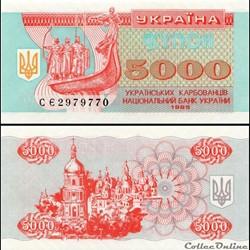 UKRAINE - PICK 093 b - 5 000 KARBOVANTSI...