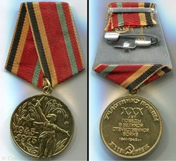 Médaille pour les Trente ans de la Victo...