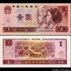 CHINE - PICK 884 b - 1 YUAN 1990