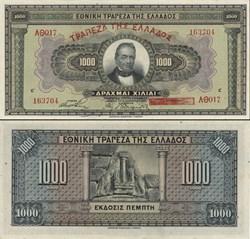 GRÈCE - PICK 100b - 1000 DRACHME - 1926