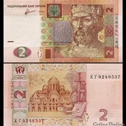 UKRAINE - PICK 117 c - 2 HRYVNI - 2011