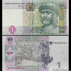 UKRAINE - PICK 116 b - 1 HRYVNIA - 2005