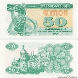 UKRAINE - PICK 086 a - 50 KARBOVANTSIV -...