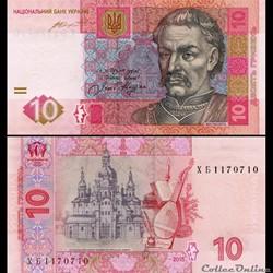 UKRAINE - PICK 119 A d - 10 HRYVEN - 201...