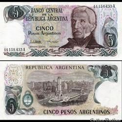 ARGENTINE - PICK 312 a 2 - 5 PESOS ARGENTINOS - 1984