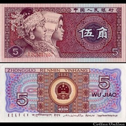 CHINE - PICK 883a2 - 5 JIAO 1980
