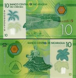 NICARAGUA - PICK 209 a  - 10 CORDOBAS - ...