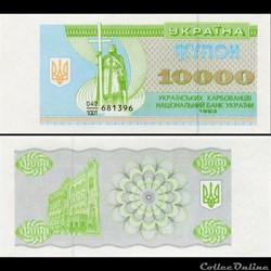 UKRAINE - PICK 094 a - 10 000 KARBOVANTS...