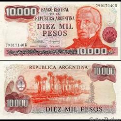 ARGENTINE - PICK 306 b - 10 000 PESOS - ...