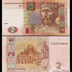 UKRAINE - PICK 117 b - 2 HRYVNI - 2005