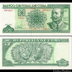 CUBA - PICK 116m - 5 PESOS - 2012