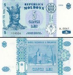 MOLDAVIE - PICK 009 a - 5 LEI - 1994