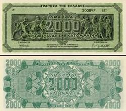 GRÈCE - PICK 133b - 2 000 000 000 DRACHM...