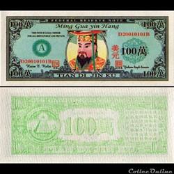 CHINE - 100 DOLLARS - HELL BANK